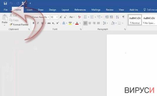 Екранна снимка на Как да изключим макросите в Windows и Mac OS X?