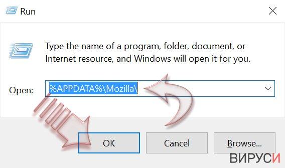 Екранна снимка на Как да нулираме настройките на Mozilla Firefox?