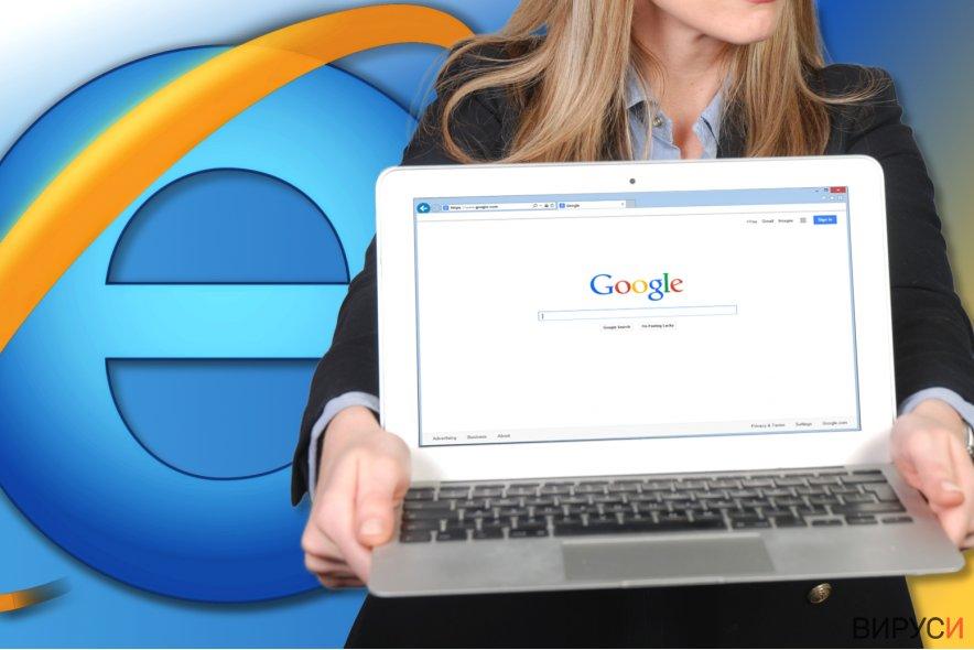 Екранна снимка на Как да нулираме настройките на Internet Explorer?