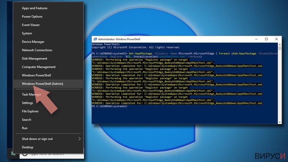 Нулиране на настройките на MS Edge/Chromium Edge