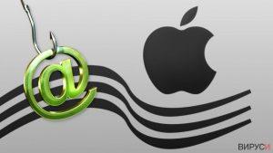 Скамове за Apple се завръщат през януари