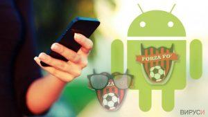 Съобщението за откуп на Cerber засечено в две приложения за Android