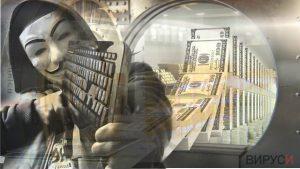Обмислете добре плащането на откуп на кибер престъпниците
