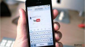 Нова вирусна атака насочена към Facebook Messenger доставя фалшиви линкове към видео файлове