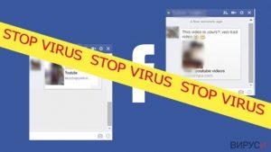 """""""Следва продължение"""": започва да се разпространява нова форма на Facebook вируса"""