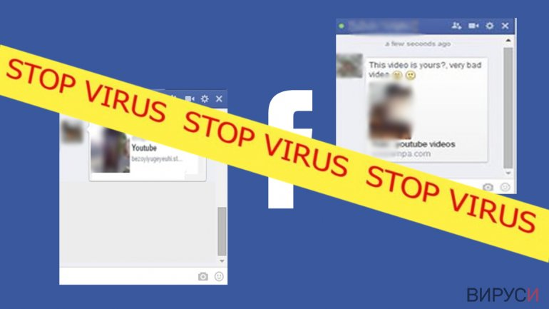 Facebook video virus impersonates its victims
