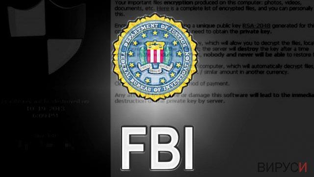 Екранна снимка на ФБР съветва жертвите на рансъмуер вируси да не плащат откуп