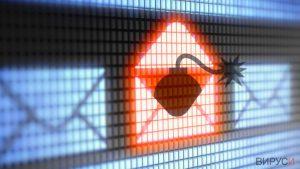 Тревожни статистики: повечето зловредни спам мейли носят рансъмуер в себе си