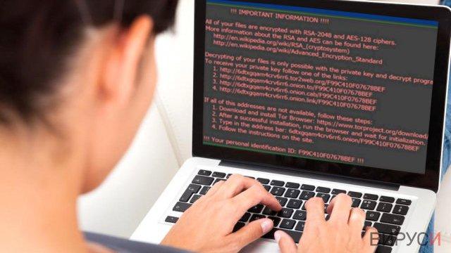 Екранна снимка на Как да се предпазим от вируса Locky: 5 съвета да се справим