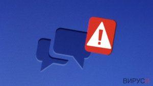 Вече може да се заразите с рансъмуера Locky и през Facebook!