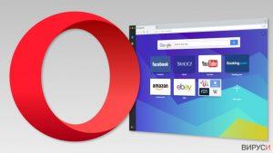 Най-сигурният браузър за 2018