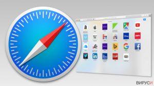 Най-сигурният браузър за 2020