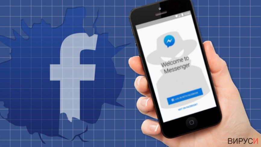 Новата вълна на Facebook вируса: зловредни линкове към видео клипове активно се разпространяват в Messenger