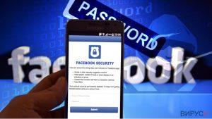 Пазете се от измамници, които ви заплашват, че ще премахнат Facebook страницата ви!
