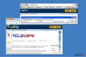 Вирусът Adf.ly