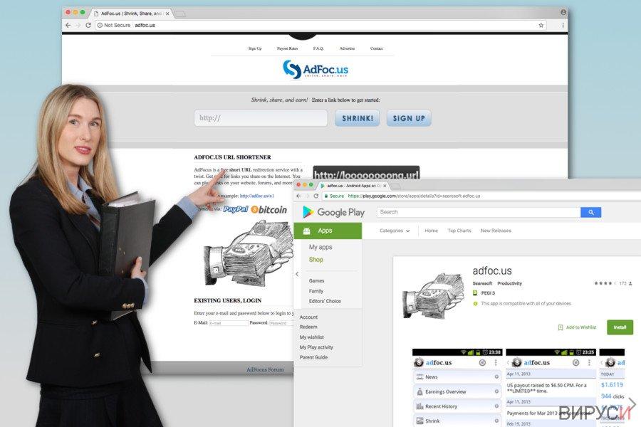 Изображение на вируса Adfoc.us