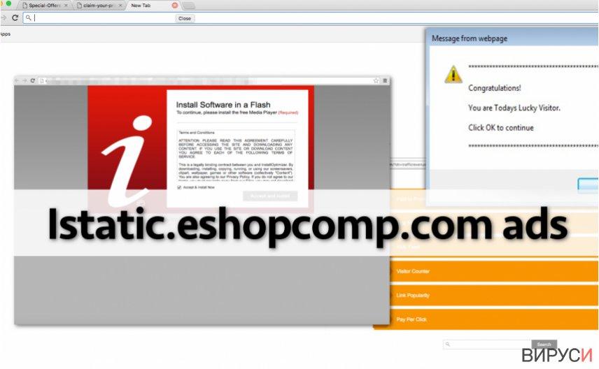 See what Istatic.eshopcomp.com ads look like