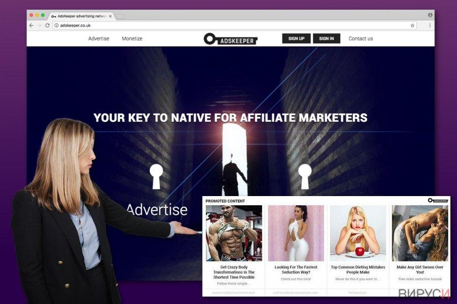 Екранна снимка на Реклами от AdsKeeper