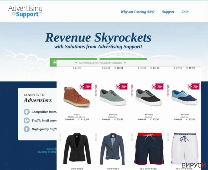 Екранна снимка на Реклами от Adsupply
