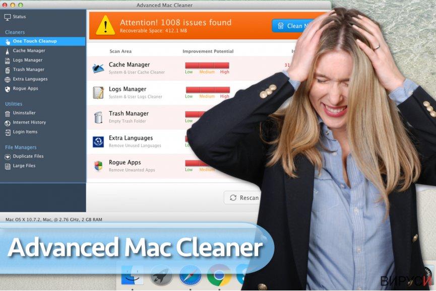 Модерна компютърна почистваща програма