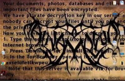 Съобщението за откуп на рансъмуер вируса Al-Namrood