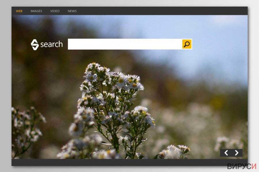 Вирусът Bing search