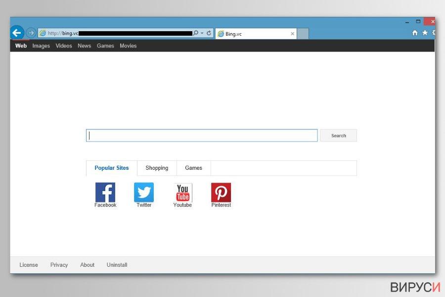 Пренасочващият вирус Bing.vc