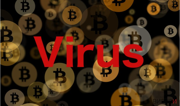 The picture of Bitcoin virus