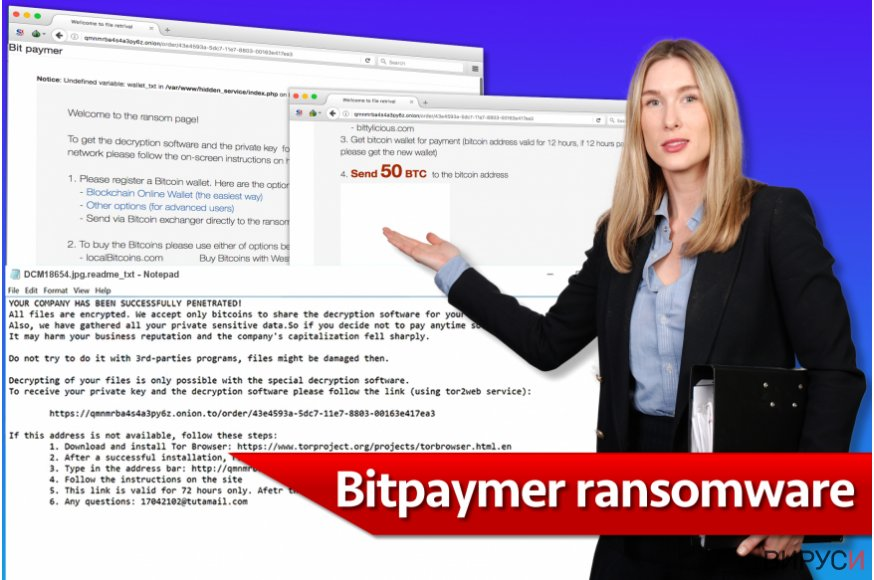 Вирусът Bitpaymer