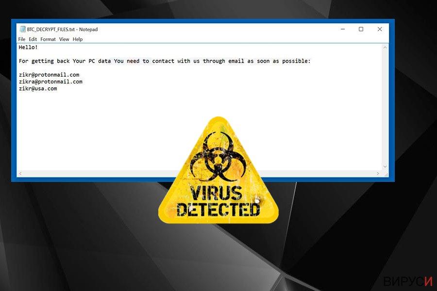 Екранна снимка на Рансъмуер вирусът BTC
