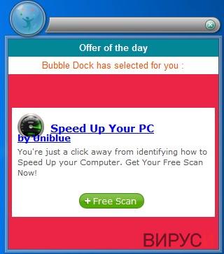 Екранна снимка на Pop-up реклами