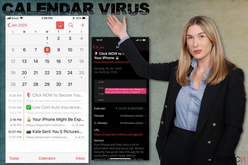 Вирусът Calendar за iPhone