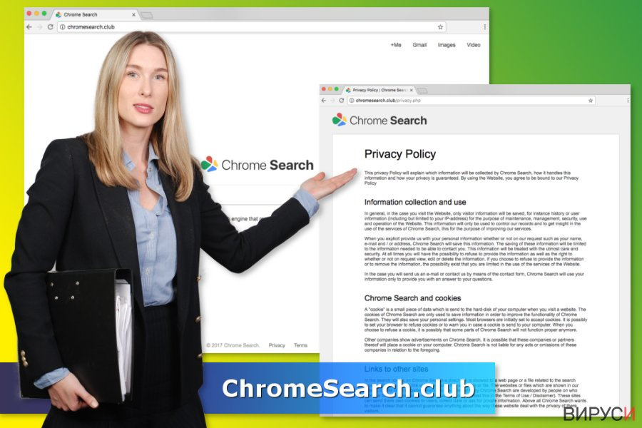 Вирусът ChromeSearch.club