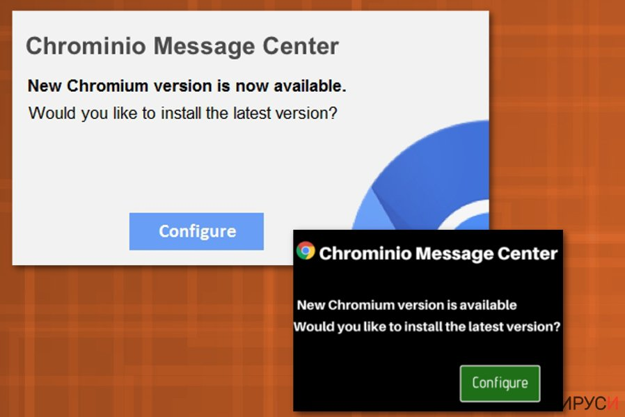 Вирусът Chrominio Message Center