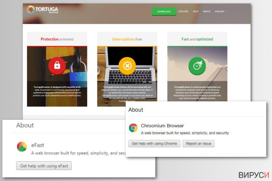 Фалшиви браузъри на вируса Chromium
