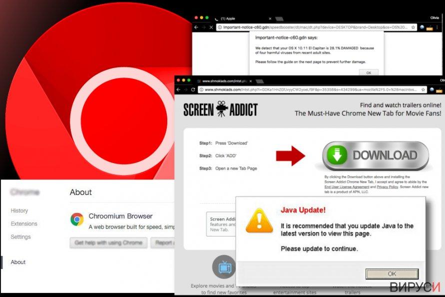 Реклами от браузъра Chroomium