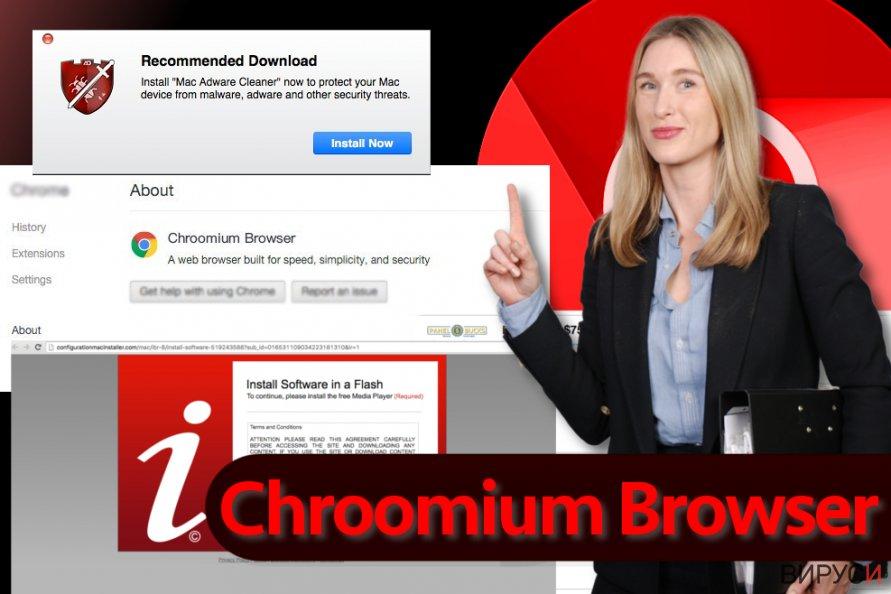 Вирус-браузърът Chroomium