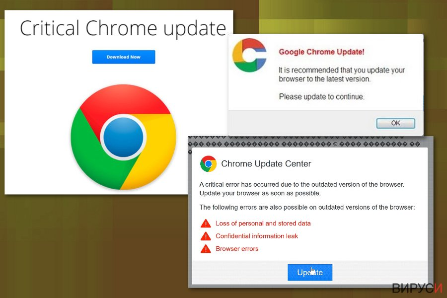 Важна актуализация на Chrome