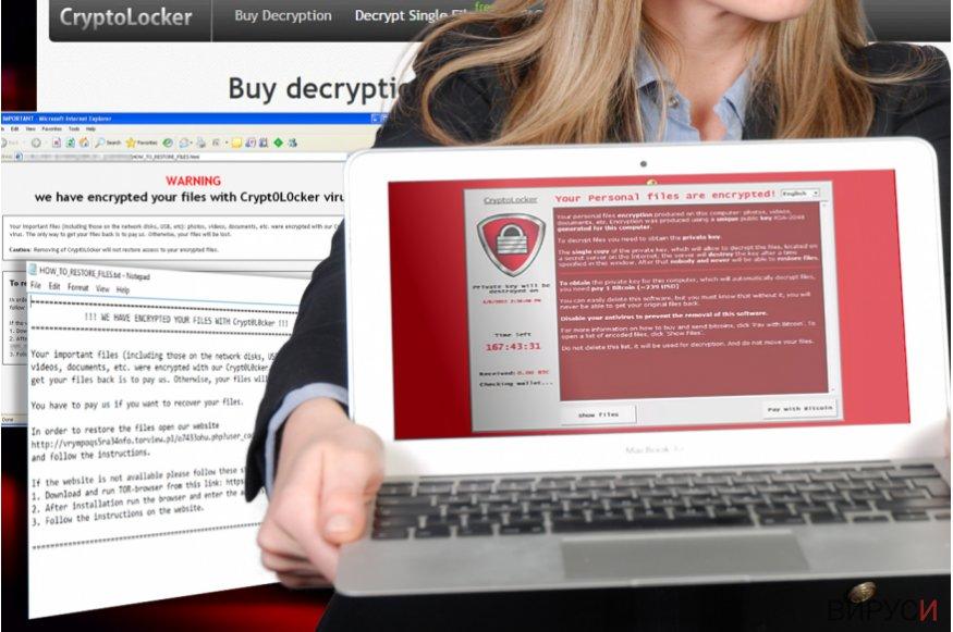 Екранна снимка на Вирусът Crypt0L0cker