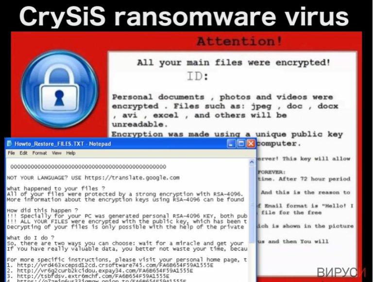 Екранна снимка на Рансъмуер вируса CrySiS