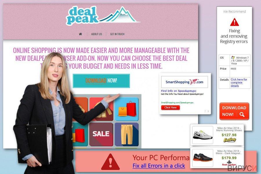 Реклами от DealPeak
