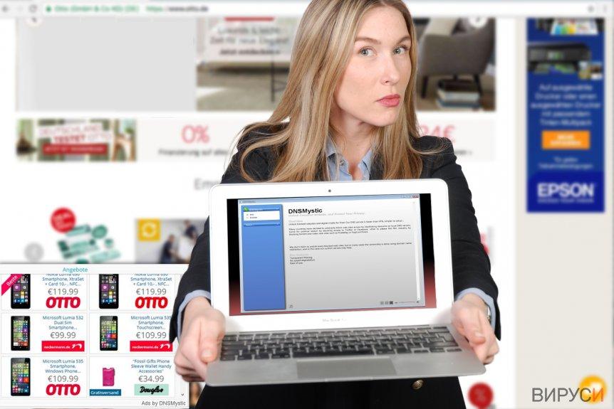 Екранна снимка на Вирусът DNSMystic