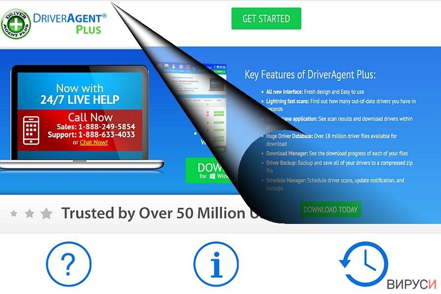 Пример за DriverAgent Plus
