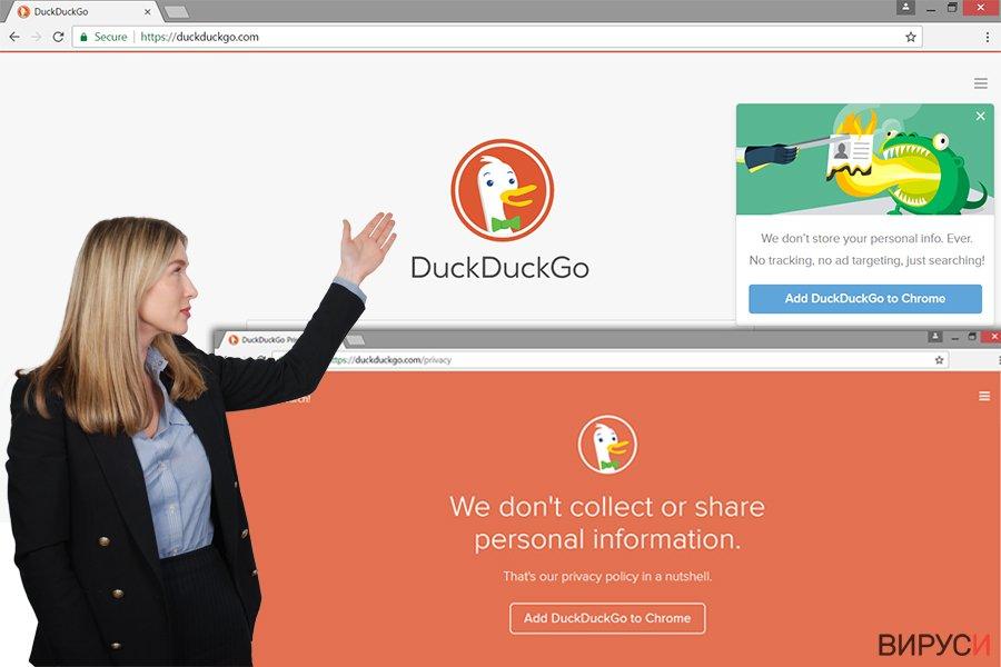 Уеб страницата на адуера DuckDuckGo