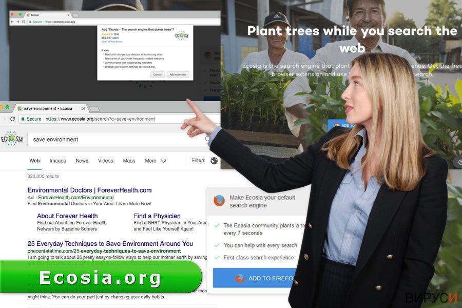 Изображение на вируса Ecosia.org