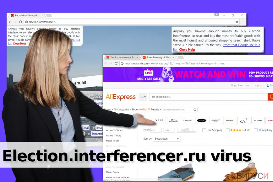 Вирусът Election.interferencer.ru