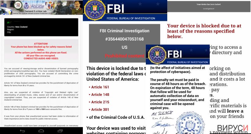 Примери за вируса Android