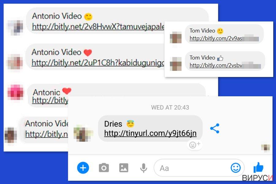 Екранна снимка на Facebook вирус