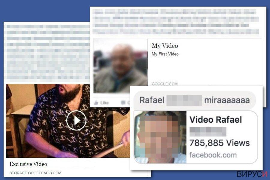 Екранна снимка на Facebook видео вирус
