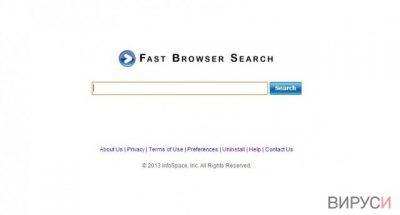 Търсачката Fast Browser